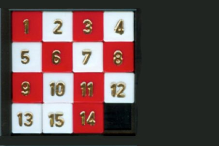 15 Square Game