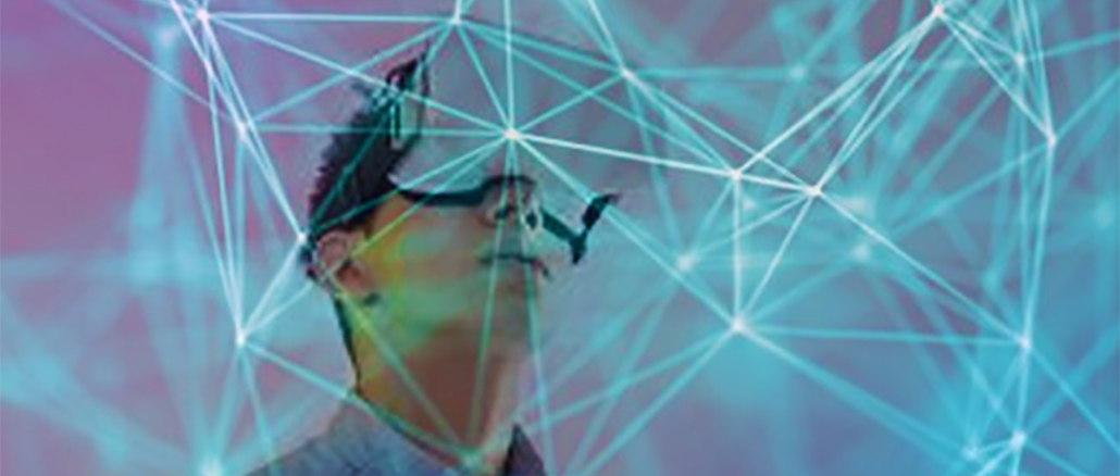 Innovation in Zeiten der digitalen Transformation